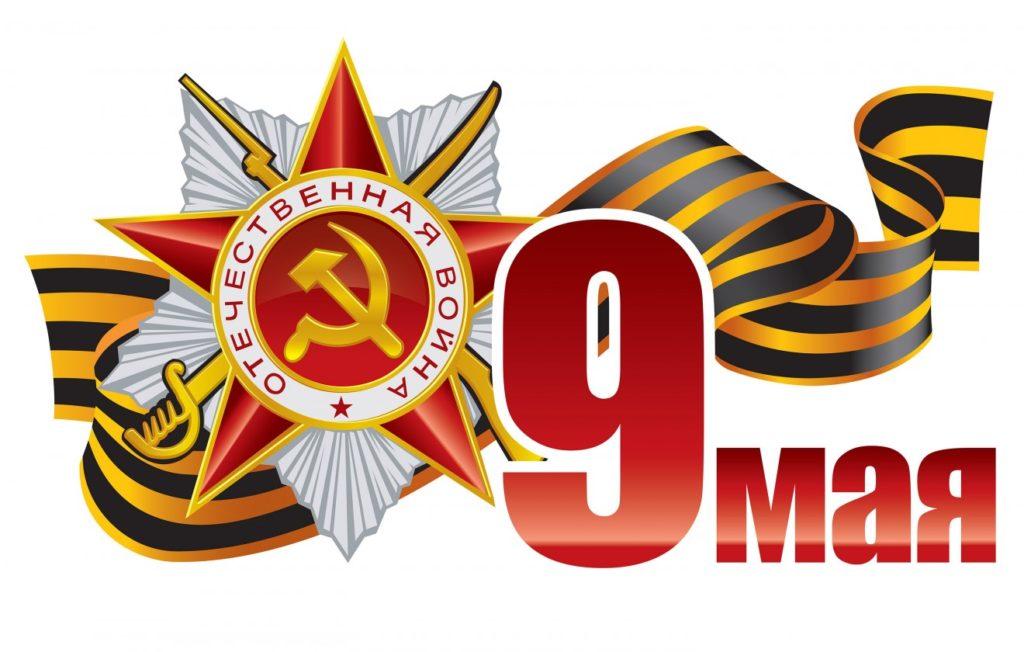 https://rsp26.ru/image/news/d87543ddd87179952fefef8e3799f23f.jpg